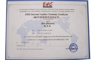 QMS内部审核员培训证书